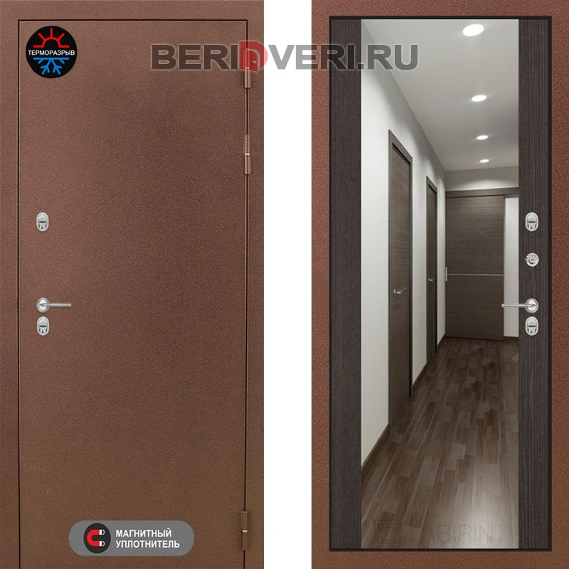 Металлическая дверь Лабиринт Термо Магнит с Зеркалом Максимум Венге