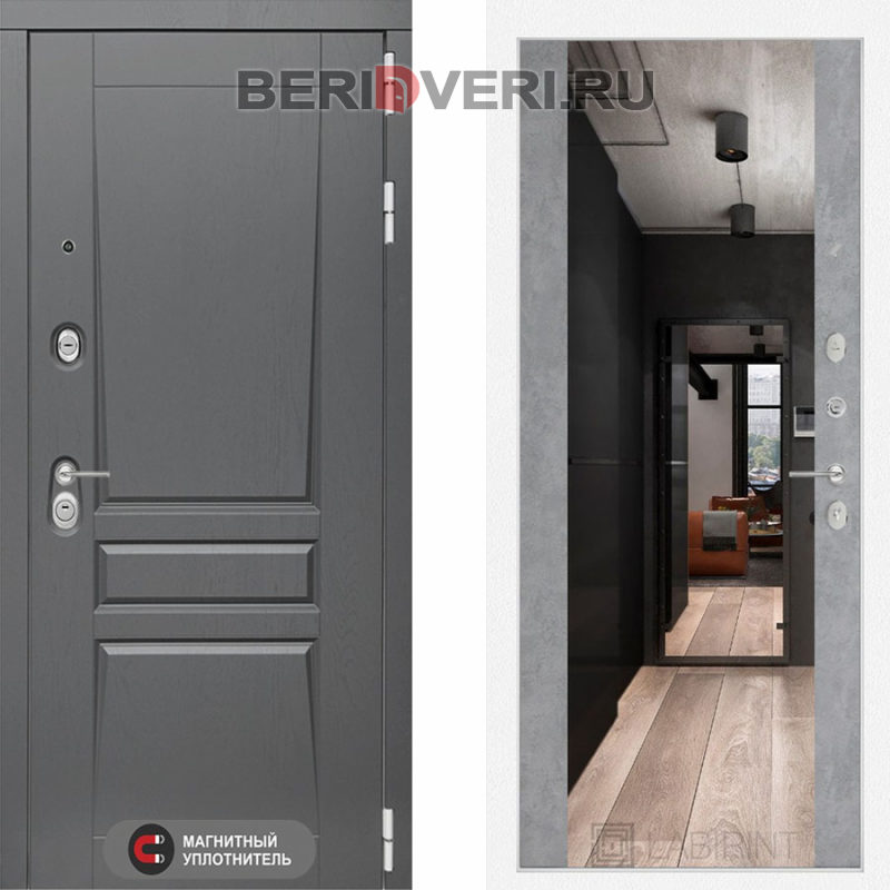 Металлическая дверь Лабиринт Платинум Зеркало максимум Бетон светлый