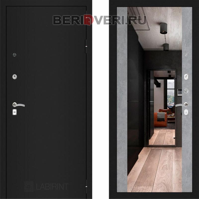 Металлическая дверь Лабиринт CLASSIC Шагрень черная с Зеркалом Максимум - Бетон светлый