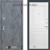 Металлическая дверь Лабиринт Бетон 03 Белый софт
